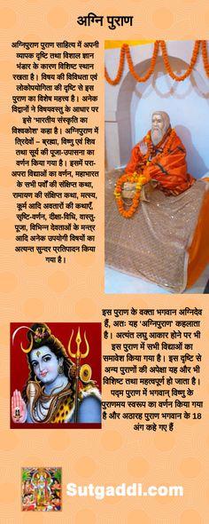 Vedic Mantras, Hindu Mantras, Spiritual Photos, Hindu Statues, Hindu Rituals, Family Problems, Swami Vivekananda, Hinduism, Mythology
