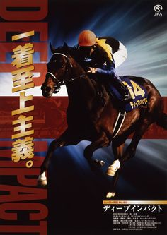 Racehorse, Thoroughbred, Horse Racing, Kobe, Tokyo, Japanese, Horses, Deep Impact, Yellow