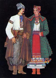 Ukraine, Kiev traditional costume from Kyiv!!!