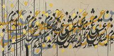 از صدای سخن عشق ندیدم خوش تر Nothing is more appealing than voice of love Persian Calligraphy
