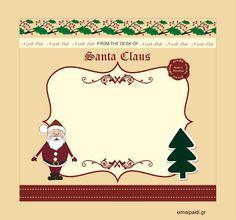 Santa΄s letter-empty template by eimaipaidi.gr