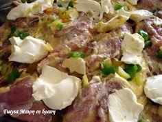 Greek Recipes, Potato Salad, Recipies, Potatoes, Chicken, Ethnic Recipes, Food, Recipes, Eten