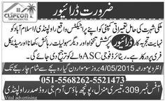 Add For Job In Newspaper