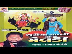 Bhuriya Vaghri Ni Meldi Ni Lok Varta | Dayro | Devotional Programme By P...