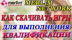 ✅Merlim Network| КАК СКАЧИВАТЬ ИГРЫ ДЛЯ ВЫПОЛНЕНИЯ КВАЛИФИКАЦИИ| МЕРЛИН ...