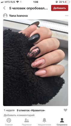 125 most impressive ombre black long acrylic coffin nails page 40 Dream Nails, Love Nails, Pink Nails, My Nails, Gorgeous Nails, Pretty Nails, Coffin Nails, Acrylic Nails, Nail Manicure