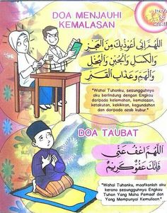 Doa Menjauhi Kemalasan  Doa Taubat