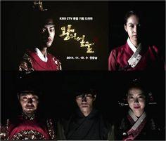 '왕의얼굴' 2014.11.19.~2015.02.05.