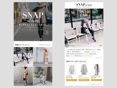 深層学習による画像解析でインスタグラマーのファッションアイテムを探せる「SNAP by IQON」 | TechCrunch Japan