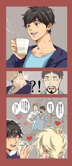 Wish I could understand what they're saying😌 All Anime, Otaku Anime, Manga Anime, Anime Guys, Anime Meme, Yuri On Ice, Hiro Big Hero 6, Banana Art, Haikyuu Characters