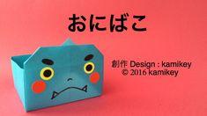 節分折り紙★おにばこ Origami Oni Box