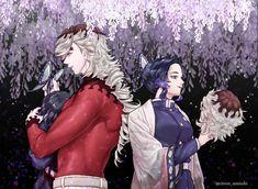 Anime Demon, Manga Anime, Anime Flower, Angel Of Death, Manga Pages, Slayer Anime, Noragami, Kawaii Anime Girl, Bungou Stray Dogs