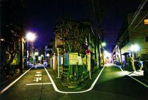 東京Y字路・横尾忠則