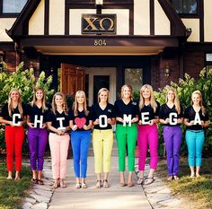 welcome to the  ΧΩ house… ☺