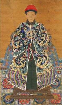 Chinese Art | Portrait of a Qing court lady, with 20th century alteration of adding the dragon surcoat