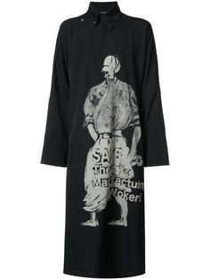 Yohji Yamamoto printed dolman coat