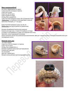 (850) Pinterest // Svetlana Urboniene Dog Pattern, Crochet Doll Pattern, Crochet Toys Patterns, Amigurumi Patterns, Stuffed Toys Patterns, Crochet Dolls, Free Pattern, All Free Crochet, Crochet Chart