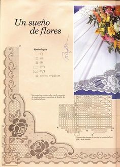 mad1959 — «(31).jpg» на Яндекс.Фотках ~ Un Sueño de Flores (a dream of flowers)