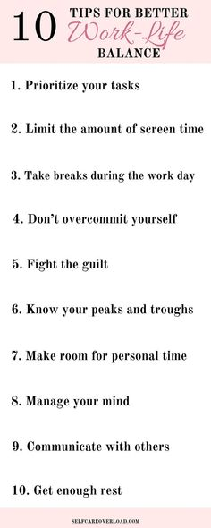 Having work-life balance is important to stat relieved of stress. Here's 10 tips to help you balance work and life and clear yourself of worry and tiresome. // 10 astuces pour prendre soin de soi et avoir un meilleur équilibre vie pro - vie perso - Work Life Balance Quotes, Coaching, Burn Out, Recovery Quotes, Daily Inspiration Quotes, Business Inspiration, Self Improvement Tips, Super Quotes, Working Moms