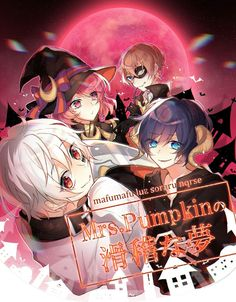 Mrs. Pumpkin's Comical Dream - Mafumafu, Soraru, Luz, Nqrse