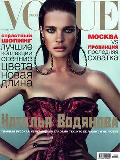 Vogue Russia. Natalia Vodianova. 2010.