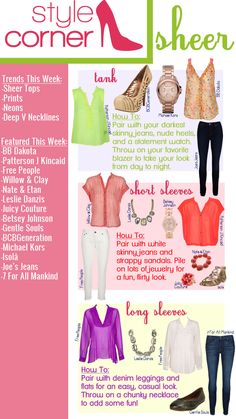 Style Corner - Sheer - March 23 - 30 #VonMaur