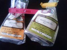 ワタシ、コーヒー、スキ、、、デモ、コウチャ、ノミタイ、トキモアル!LUPICIAの紅茶!!