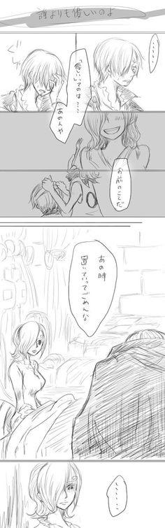 one piece. vinsmoke. family. rejiu. sanji