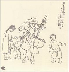 The amazing He Youzhi, illustrator of old Shanghai from the 1930s