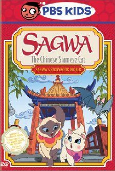 """Sagwa, the Chinese Siamese Cat ~ Childhood TV favorites (24 tv items)  """"This show was also on near the end of the PBS Kids weekday schedule. The tail writing was certainly unique. Sagwa's family are the prim & proper pets of the magistrate of China."""""""