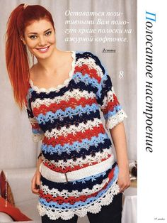Red, white and blue top ♥LCT♥ with diagrams
