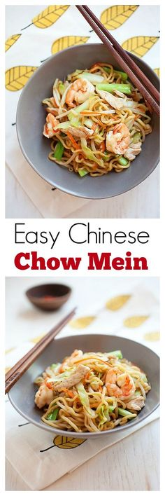 "Easy Chinese Chow Mein - quick, delicious and healthy recipe that is MUCH better than takeout. Learn how to make it | <a href=""http://rasamalaysia.com"" rel=""nofollow"" target=""_blank"">rasamalaysia.com</a>"
