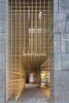 Korean skincare brand Sulwhasoo has commisioned designer duo Neri & Hu to realize their new flagship store in Seoul's Gangnam district.