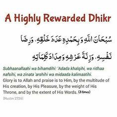 Reciting 3 times at Fajr is heavier in weight than continuous ibadah from dawn to forenoon as per Hadith (Riyad As Saliheen Duaa Islam, Islam Hadith, Islam Quran, Alhamdulillah, Quran Pak, Islam Muslim, Allah Islam, Hadith Quotes, Muslim Quotes