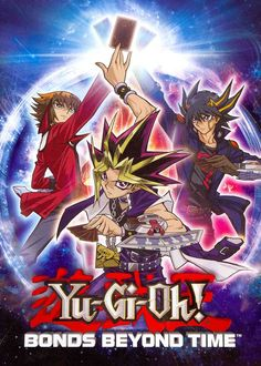 This full length 3D feature from the Yu-Gi-Oh! anime franchise follows Yugi, Jaden, and Yusei as they team up to duel against a nefarious figure known as Paradox, who will erase all of human kind by t