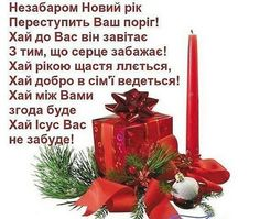 ♥ , from Iryna Happy New Year 2019, Holidays And Events, Congratulations, Christmas Ornaments, Holiday Decor, Tableware, Gifts, Handmade, Postcards