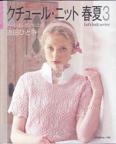 Lets Knit series №3----志田春夏装