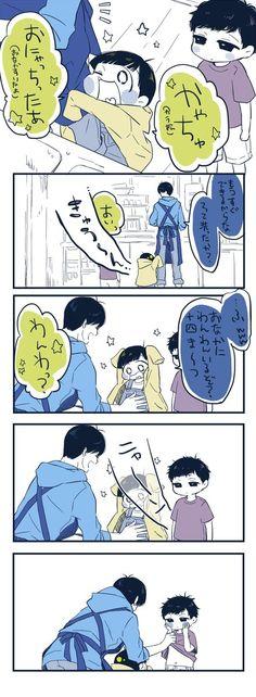 【漫画】『長兄松とちったいおとうとたち』(ムツゴ) | びーたま