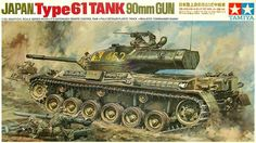 Tamiya Vintage Models, Old Models, Plastic Model Kits, Plastic Models, Maquette Tamiya, Tamiya Models, Armored Fighting Vehicle, Real Model, Modern Warfare