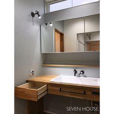 Interior Design Living Room, Living Room Designs, Wash Stand, Natural Interior, Wall Crosses, Washroom, Powder Room, Basin, Bedroom Decor