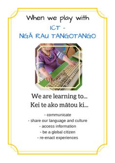 We are learning to... play based learning printables (Bilingual, Te Reo Maori)