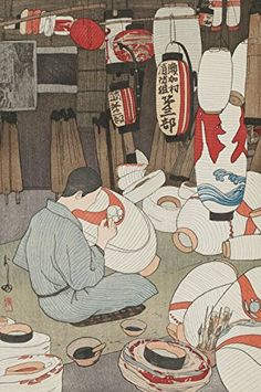 View and purchase art by Hiroshi Yoshida and other Japanese artists. Extensive online gallery includes hundreds of fine prints. Japanese etchings, wood block, silkscreen, stencil from famous artists. Japanese Illustration, Illustration Art, Illustrations, Art Occidental, Harvard Art Museum, Art Asiatique, Art Japonais, Japanese Painting, Art Graphique