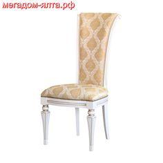 Торгово-выставочный центр мебели»Мегадом»Ялта предлагает для Вас и Вашего дома замечательный мягкий стул