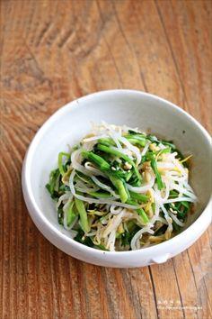 Green Beans, Spinach, Vegetables, Food, Food Food, Essen, Vegetable Recipes, Meals, Yemek