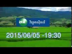RFA Khmer,Radio News,05 06 2015,Evening, split3