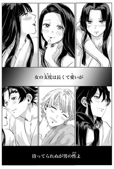 Girls Anime, Manga Girl, Manga Anime, Anime Art, Sword Art Online Manga, K Project Anime, Anime Angel, Neon Genesis Evangelion, Manga Illustration
