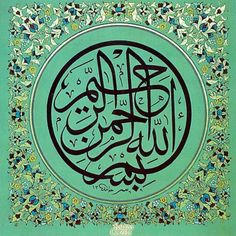Bismillah Calligraphy, Arabic Calligraphy Art, Arabic Art, Caligraphy, Paint Font, Angels And Demons, Tile Art, Illuminated Manuscript, Arabesque