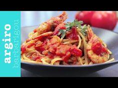 Γαριδομακαρονάδα από την Αργυρώ Μπαρμπαρίγου   Η καλύτερη συνταγή και όλα τα μυστικά για τα πιο νόστιμα μακαρόνια με γαρίδες, κόκκινη σάλτσα και ούζο! Seafood Soup, Fish And Seafood, Seafood Recipes, Cooking Recipes, Greece Food, Rice Pasta, Greek Recipes, Food Processor Recipes, Spaghetti