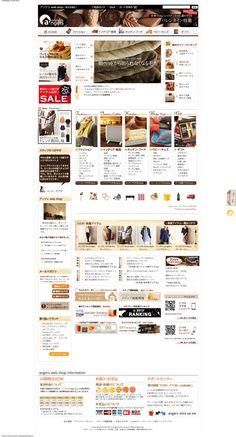 【楽天市場】アンジェ web shop   angers (インテリア雑貨 セレクトショップ)