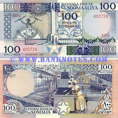 Somalia 100 Somali Shillings 1983-1989 Front: Coat of arms depicting two leopards supporting a shield that contains the Somali five-pointed star, below which are crossed palm leaves, crossed spears and a scroll that bears no text. Woman with baby holding up rifle and shovel. Sun in the background. Dhagaxtuur Stone Thrower Monument* (5 Oct. 1949) in Mogadishu. Ornamental designs. Back: Men and women working at agricultural products processing factory.